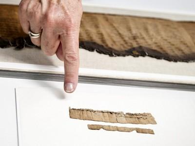Papyrus scroll