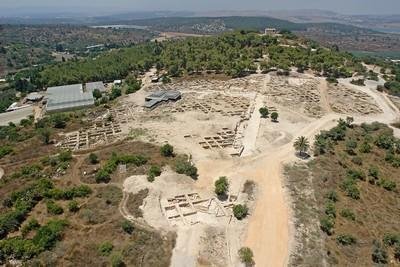 Sepphoris gerneral view