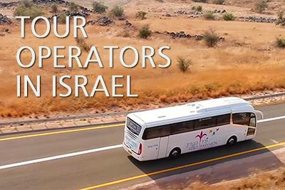 Tour Operators in Israel